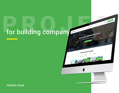 Promo page for building company