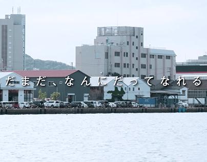 NPO法人 コマーシャルムービー
