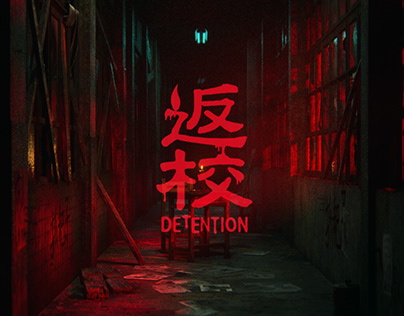 Detention/返校-Title Sequence