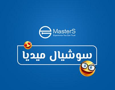 Eg Masters - Social media