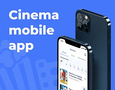 Cinema mobile app