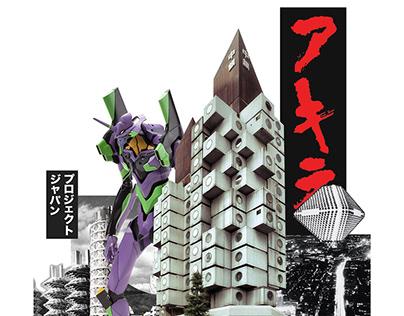 Neo Tokyo, ネオ東京