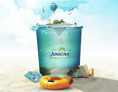 Juhayna Summer Activation 2016