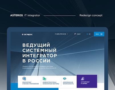 Asteros. Redesign concept