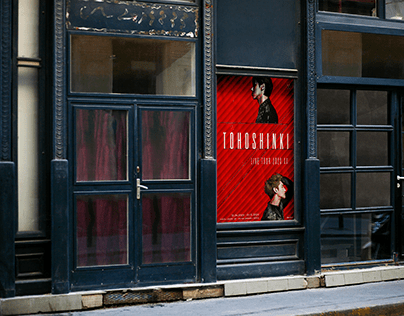 TVXQ LIVE TOUR 2023 XX - Advertising Campaign