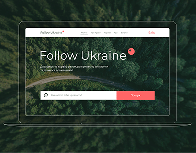 Landing page/Service for travellers/Follow Ukraine