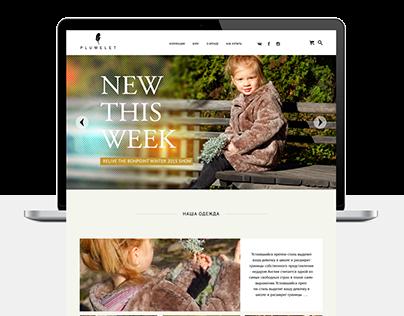 Plumelet e-commerce 2015