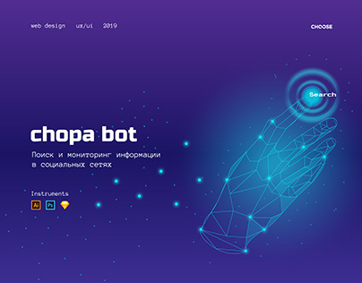 Web site for Artificial Intelligence Chopa Bot