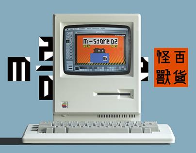 【Monster Store】 vi&logo&ip design
