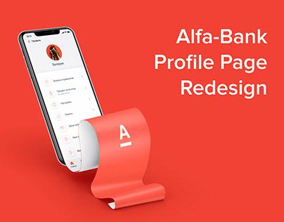 Alfa-Bank Profile Page Redesign
