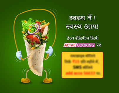Healthy Recipes on Actve Cooking