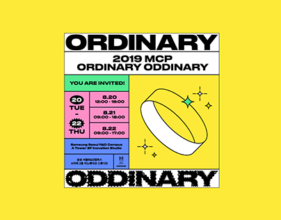 2019 MCP: Ordinary Oddinary