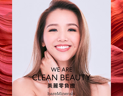 bareMinerals - We Are Clean Beauty campaign