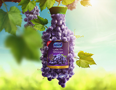 Almarai - Natural Grape