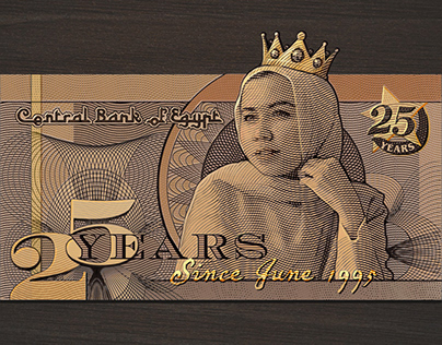 My First Banknote Design