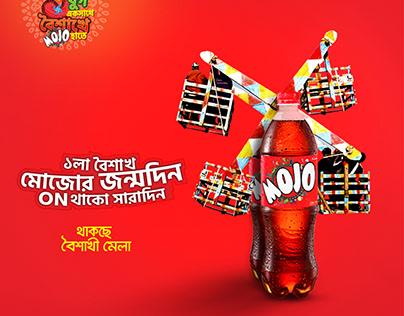 MOJO- Boishakhi Campaign
