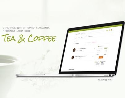 Tea & Coffee | online store design