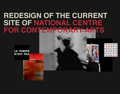 Redesign website for Center of Contemporary Arts (NCCA)