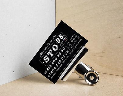 автосервис Сто98 I логотип I сайт