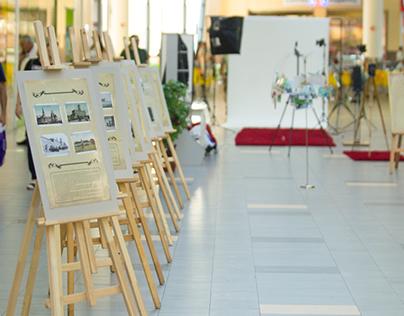 Ретро-фото-выставка Красносельского района