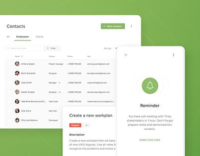 Tinky - Business Management Software