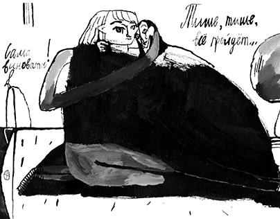 illustration for psychology project