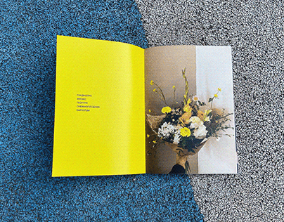 Brochure for floral company