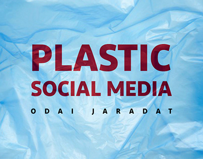 al jabareen plast