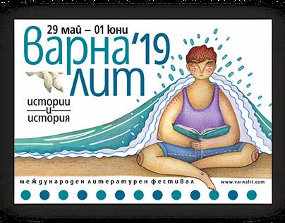 VARNALIT 2019 international literature festival