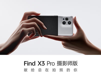 OPPO Find X3 Pro Photographer Edition Official Teaser