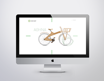 Athena Wooden Bicycle by Coco-Mat