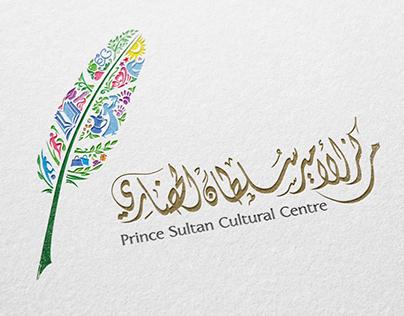 Prince Sultan Cultural Centre