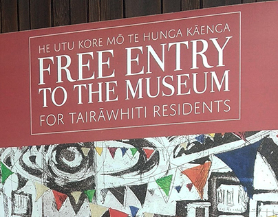 Tairāwhiti Museum; 'Free Entry' campaign