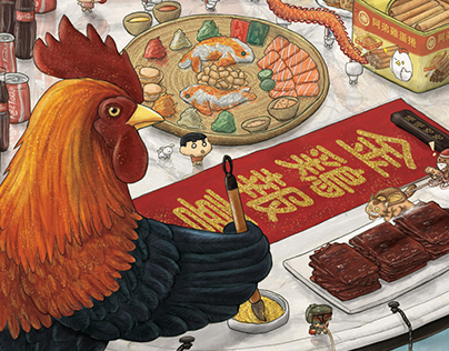 Year of the Rooster!