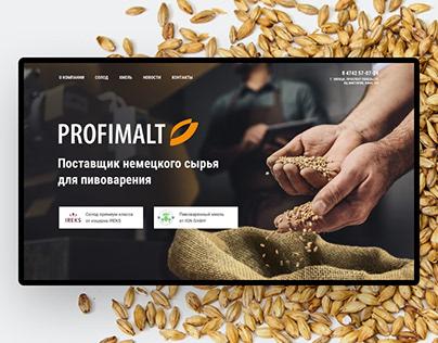 Сайт PROFIMALT