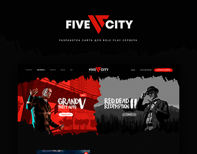 FIVE CITY ROLE PLAY / GTAV / UXUI