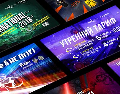 VK web banners