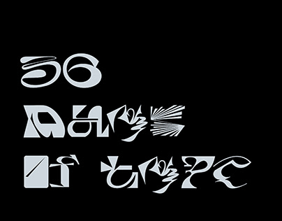 36 Days Of Type / Motion Graphic