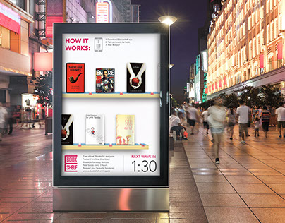 Interactive Installation, Interactive billboard