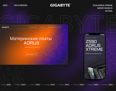 GIGABYTE. Electronics, computers, pc, motherboards