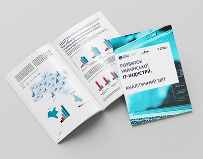 Ukranian it industry report