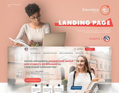 Landing page + quiz l Educational Agency France website