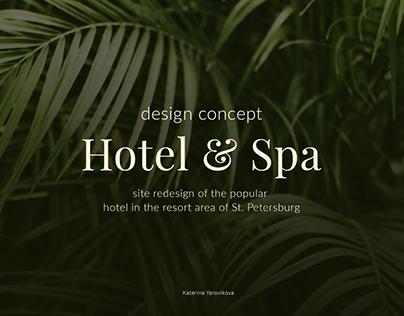 Hotel & Spa. Website redesign UI/UX 2020.