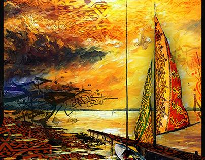 Islamic artistic images