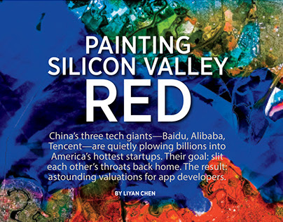 INTERACTIVE: Forbes Digital China Investing