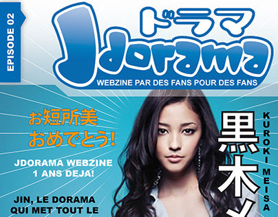 「EDITORIAL」 JDorama Webzine