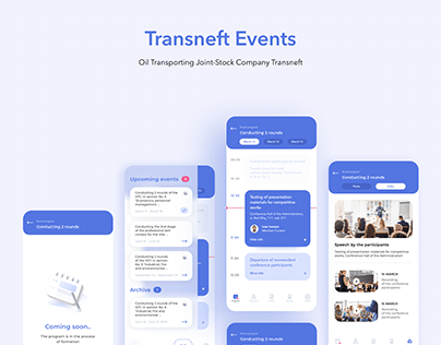 Transneft Events App (iOS & Android)