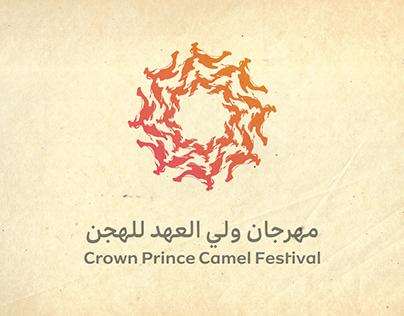 Crown Prince Camel Festival Promo 2018