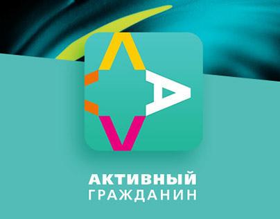 Active Citizen Mobile Design
