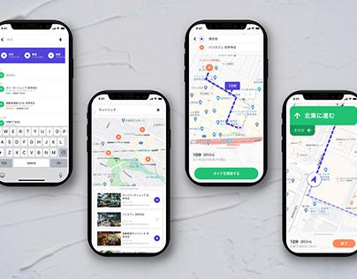 daily cocoda 地図アプリの行き先検索画面